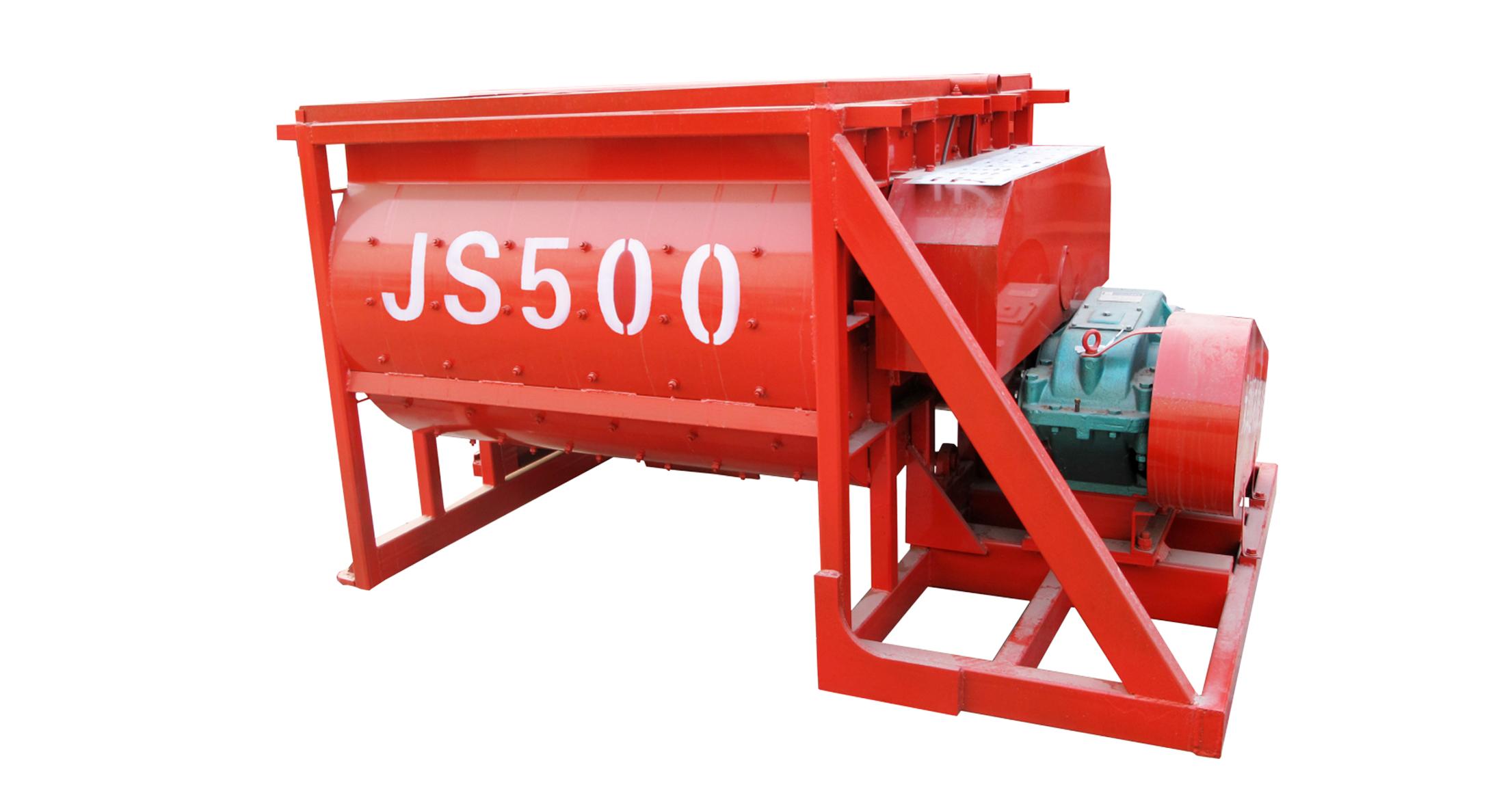 JS500/JS750搅拌机